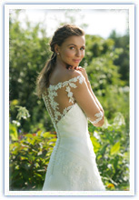 Колекция булчински рокли 2017 от Bridal House